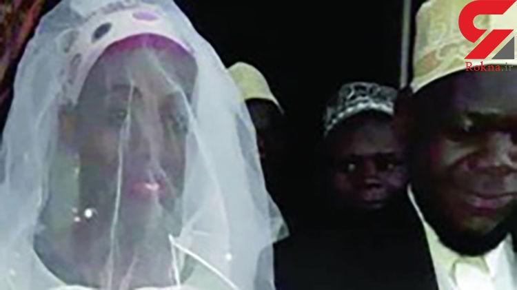 همسر+امام+جماعت+اوگاندایی