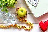 4 مکمل طبیعی برای کاهش دهنده اشتها و وزن