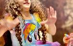 جشن تولد لاکچری دختر محسن یگانه+عکس