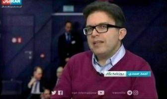 جدیدترین تصویر احمد صمدی خبرنگار ایرانی در ایران اینترنشنال! +عکس