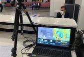 فرودگاه بندرماهشهر به دوربین های حرارتی مجهز شد+تصاویر