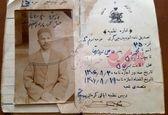 تصدیقنامه اتومبیل چی گری ۱۰۰ سال پیش! ر+عکس