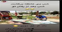 تصویری از علی انصاریان بر مزار ستاره ناکام سرخابی!