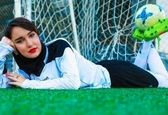 خبر عجیب؛ یک دختر گلر سپاهان شد!+عکس