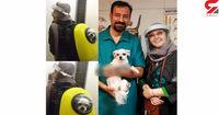 تجهیزات عجیب سگ کتایون ریاحی +عکس