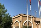 برافراشته شدن پرچم جنجالی در کشور مسلمان عراق!؟ + عکس