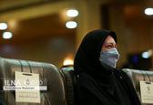 اشک های خواهر آزاده نامداری در مراسم چهلم +عکس
