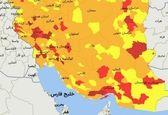 جدیدترین رنگبندی کرونا در شهرهای ایران