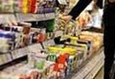 قیمت برنج، شکر و گوشت در دیماه