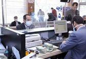 تکلیف پرداخت حقوق ها با تعطیلی ها چه می شود؟