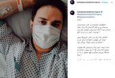 بابک جهانبخش در لباس بیمارستان +عکس