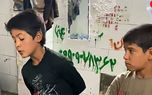 بیگاری کشیدن از کودکان کار در کرج+ویدئو