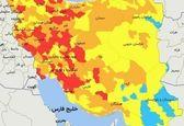 جدیدترین جدول رنگبندی کرونا در شهرهای ایران