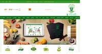 معرفی بهترین اپلیکیشن فروش محصولات ارگانیک