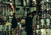 نمای جذاب از بازار تهران در سال چهلوهفت+عکس